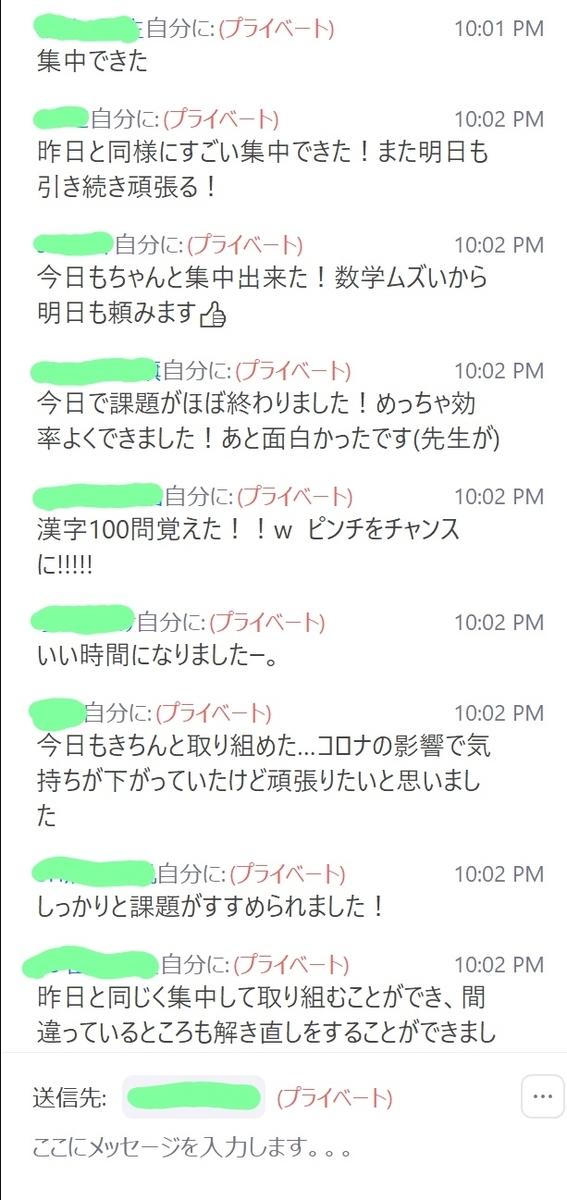 f:id:daiki_futagami:20200404193956j:plain