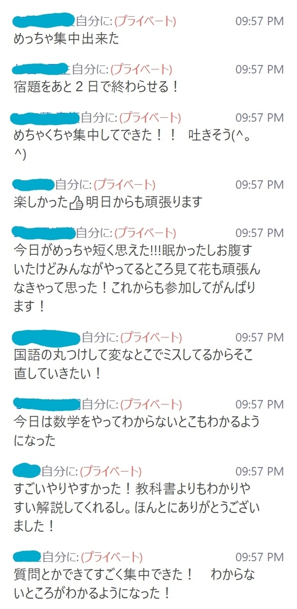 f:id:daiki_futagami:20200404194002j:plain