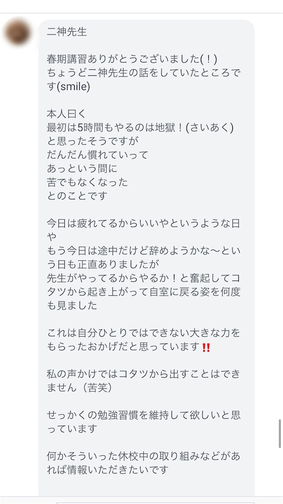 f:id:daiki_futagami:20200408162637j:image