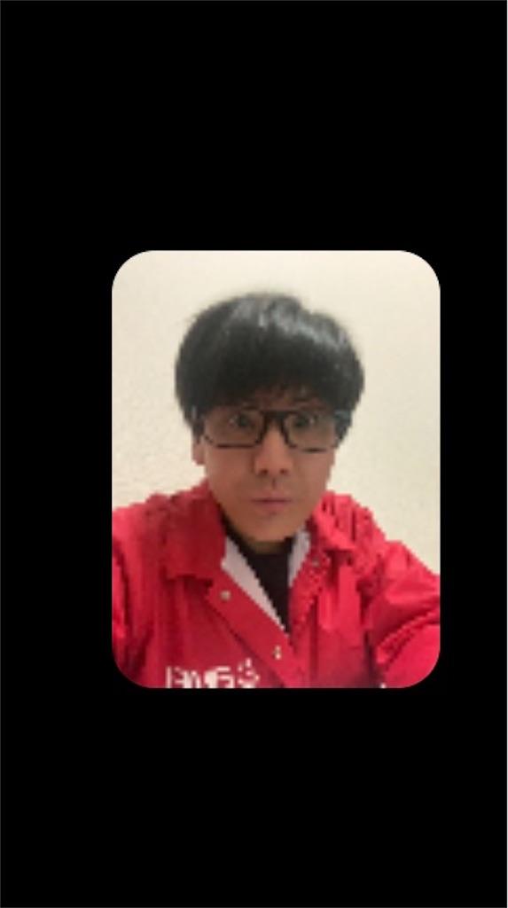 f:id:daiki_futagami:20200409191159j:image