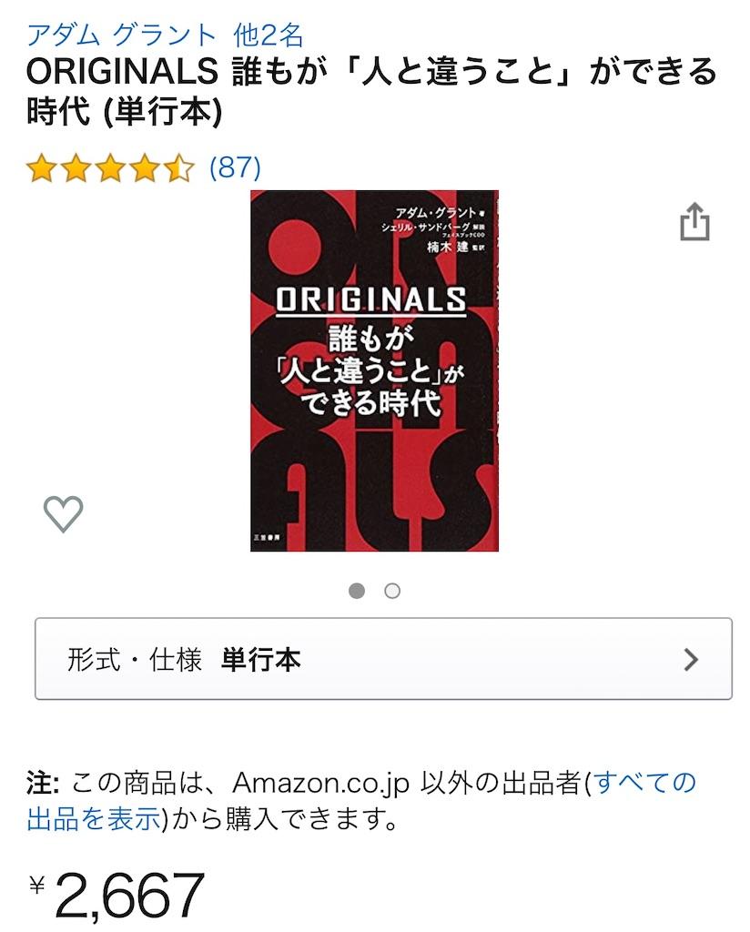 f:id:daiki_futagami:20200410210552j:image