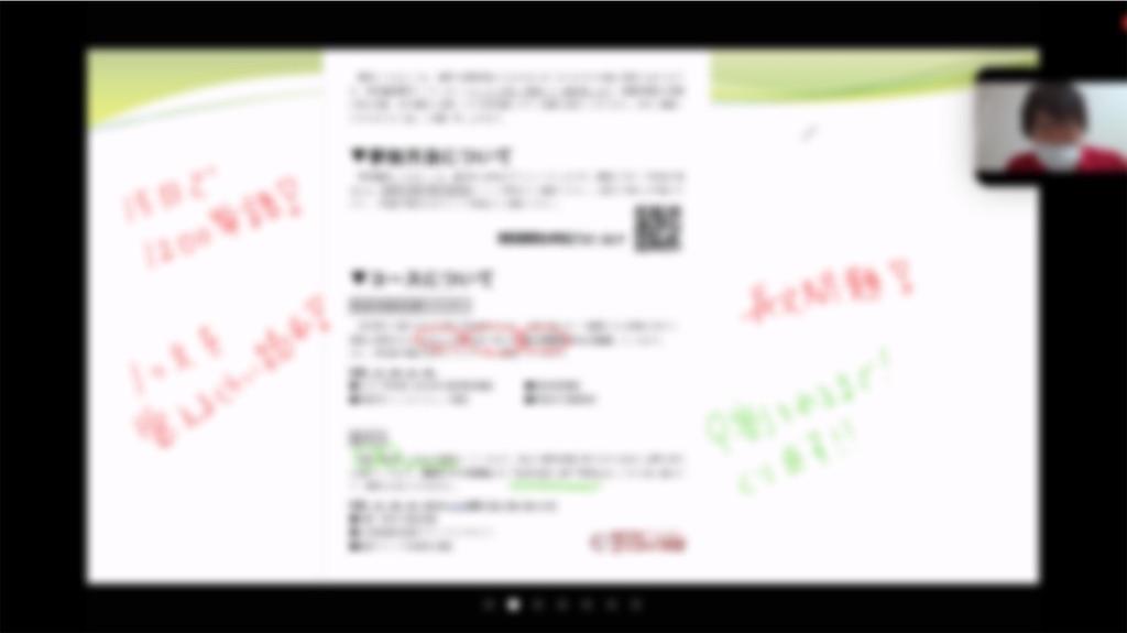 f:id:daiki_futagami:20200410233631j:image