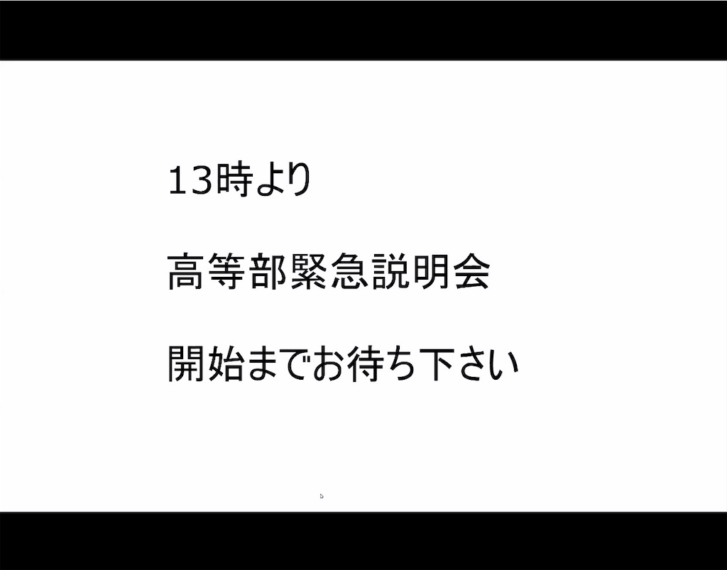 f:id:daiki_futagami:20200412150200j:image