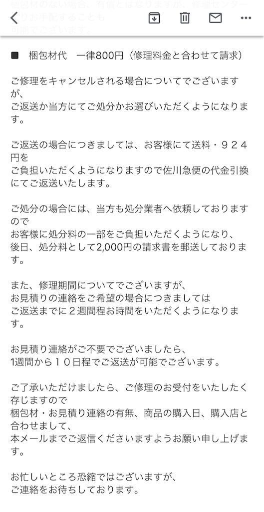 f:id:daiki_futagami:20200414040455j:image