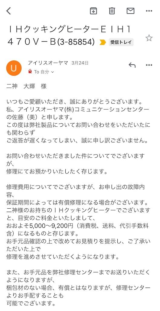 f:id:daiki_futagami:20200414040515j:image