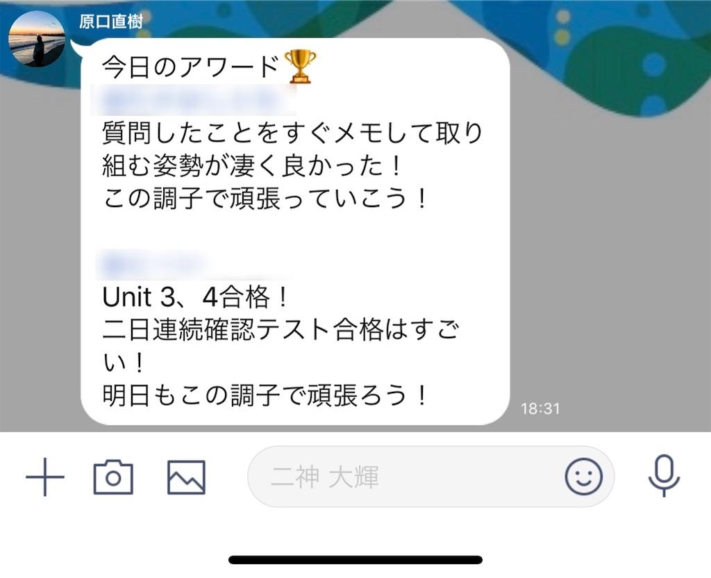 f:id:daiki_futagami:20200417200335j:image