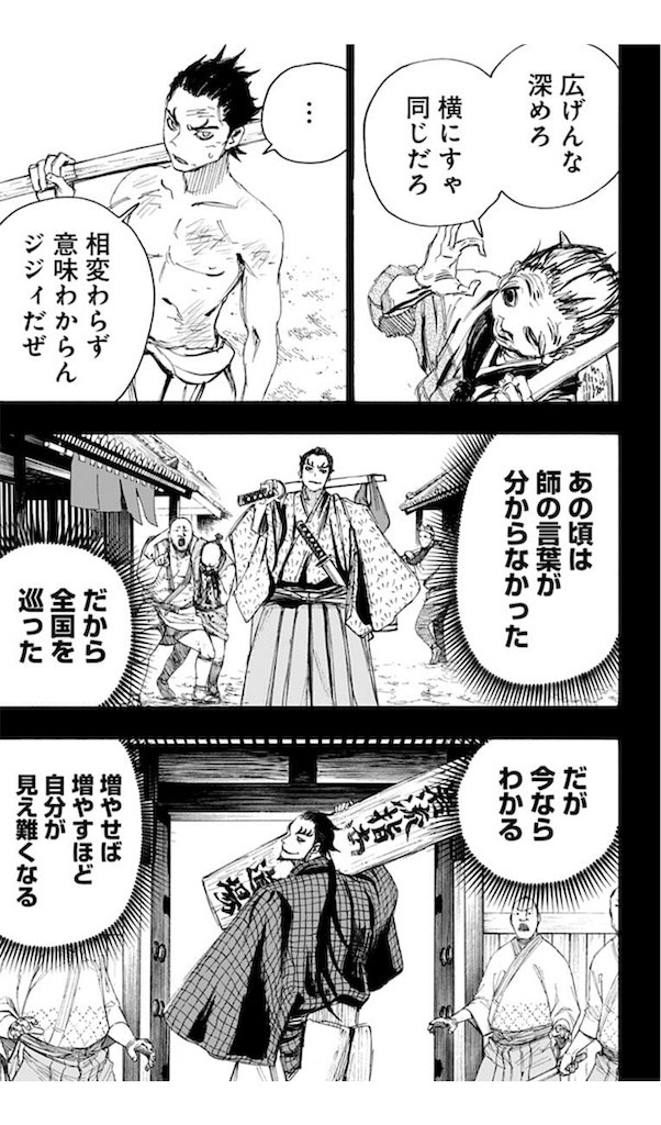 f:id:daiki_futagami:20200421152941j:image