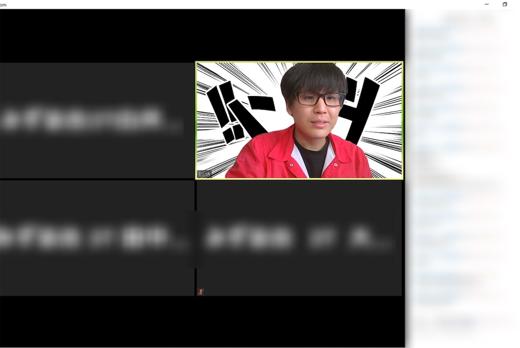 f:id:daiki_futagami:20200423151311j:image