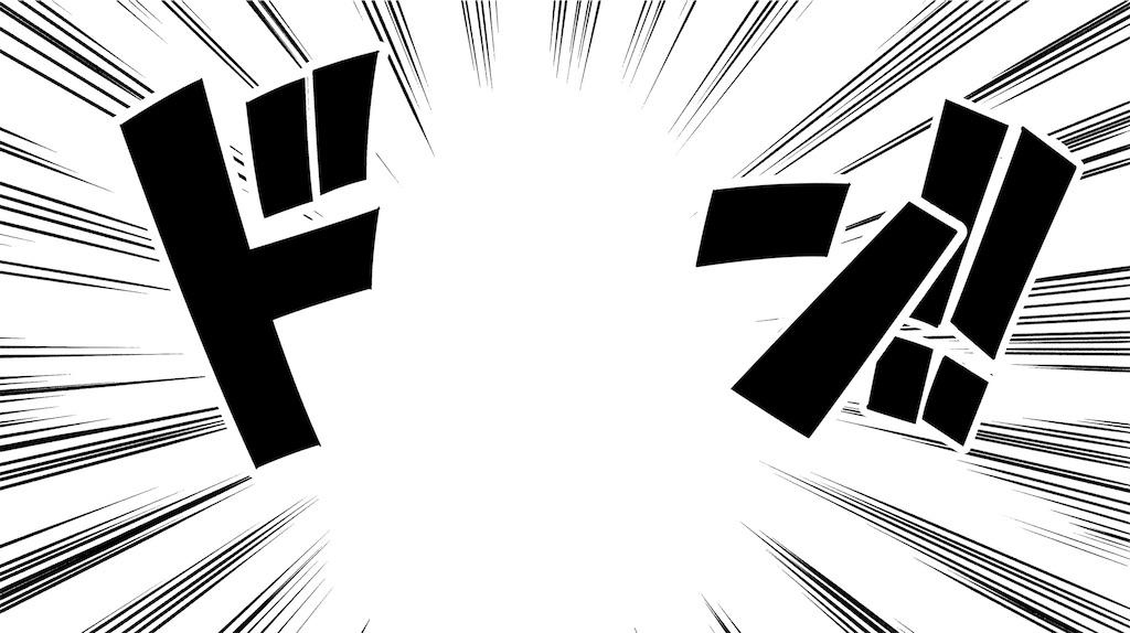 f:id:daiki_futagami:20200423151341j:image