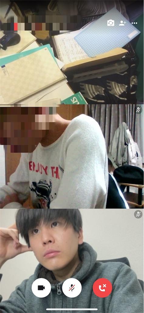 f:id:daiki_futagami:20200424000018j:image