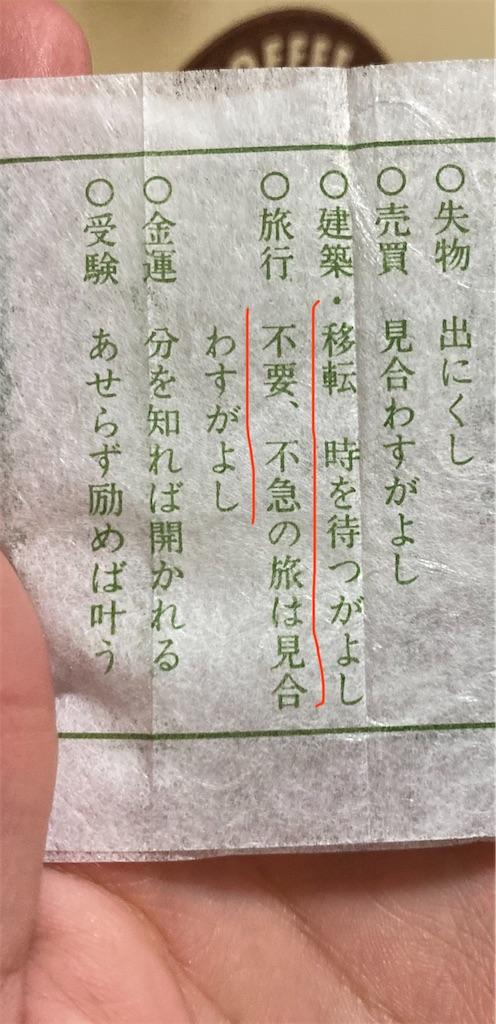 f:id:daiki_futagami:20200425025819j:image