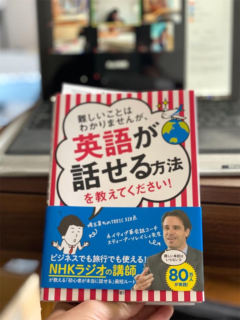f:id:daiki_futagami:20200426113719j:image