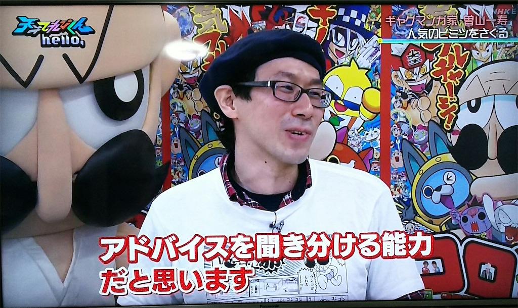 f:id:daiki_futagami:20200501025725j:image