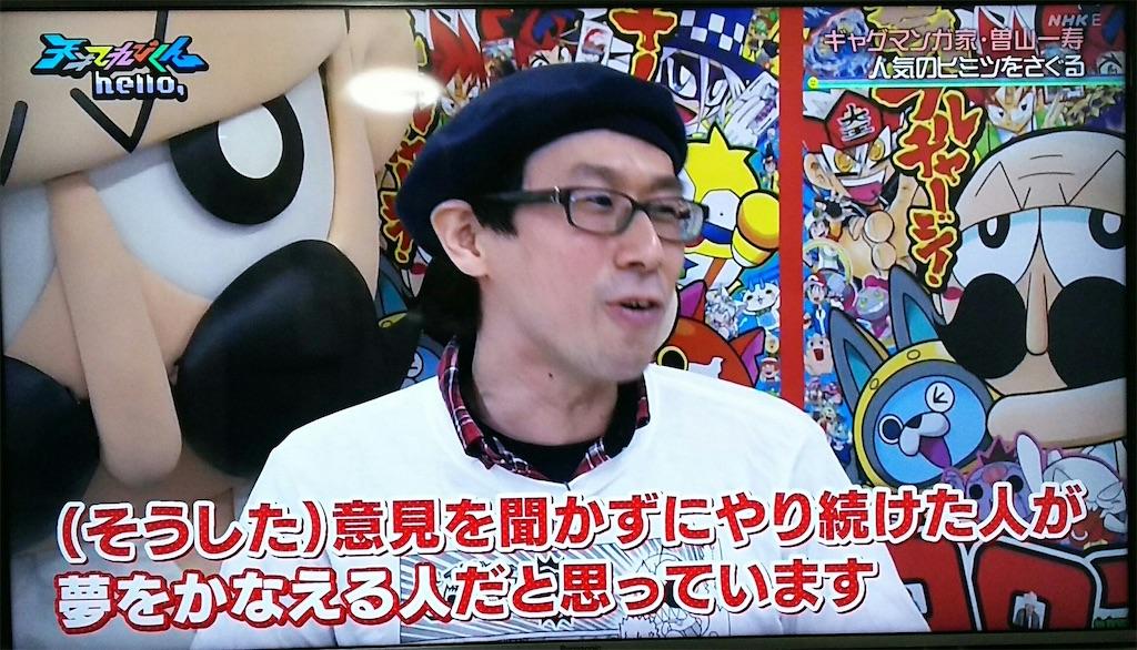 f:id:daiki_futagami:20200501025734j:image