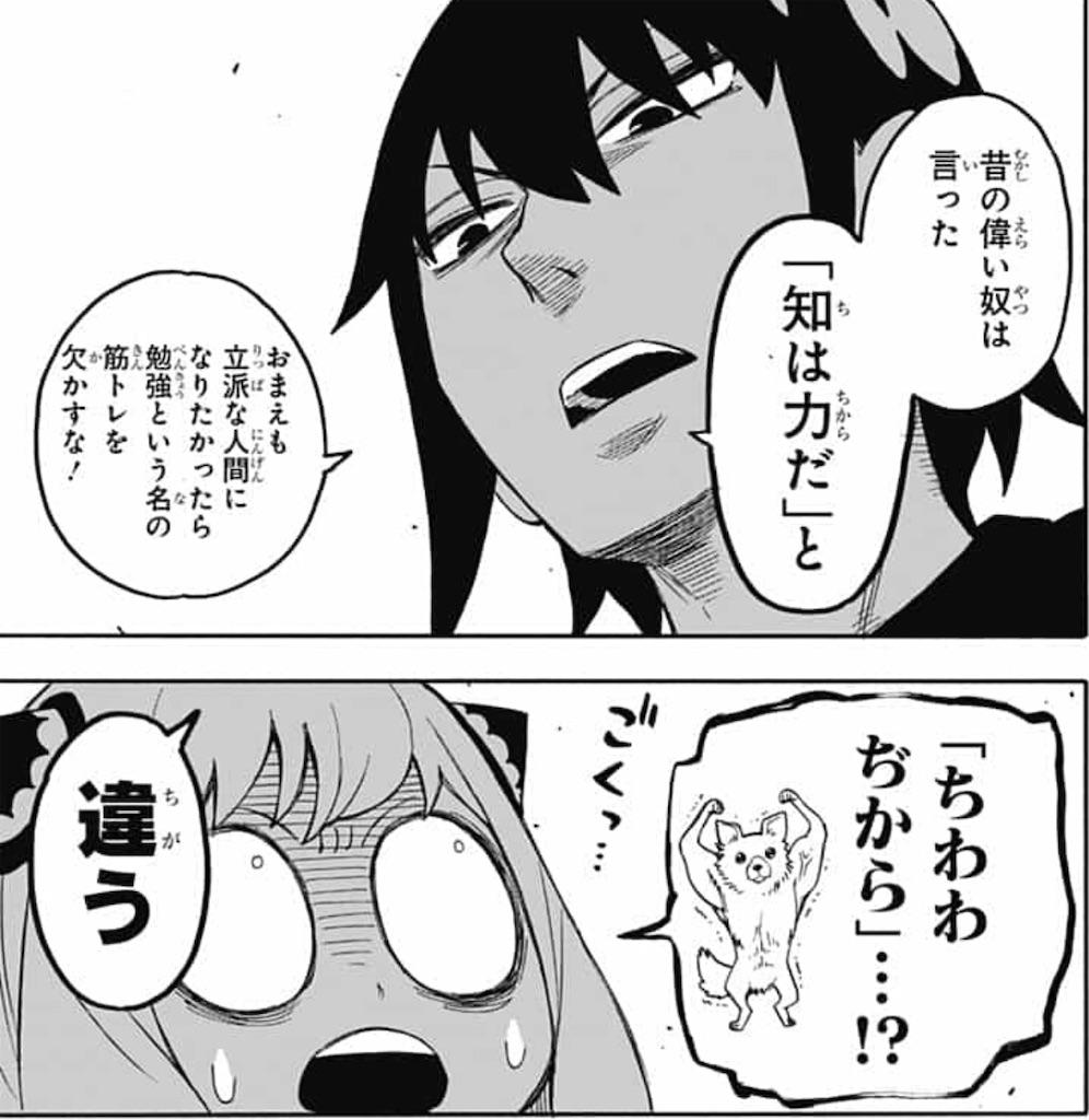 f:id:daiki_futagami:20200507160216j:image