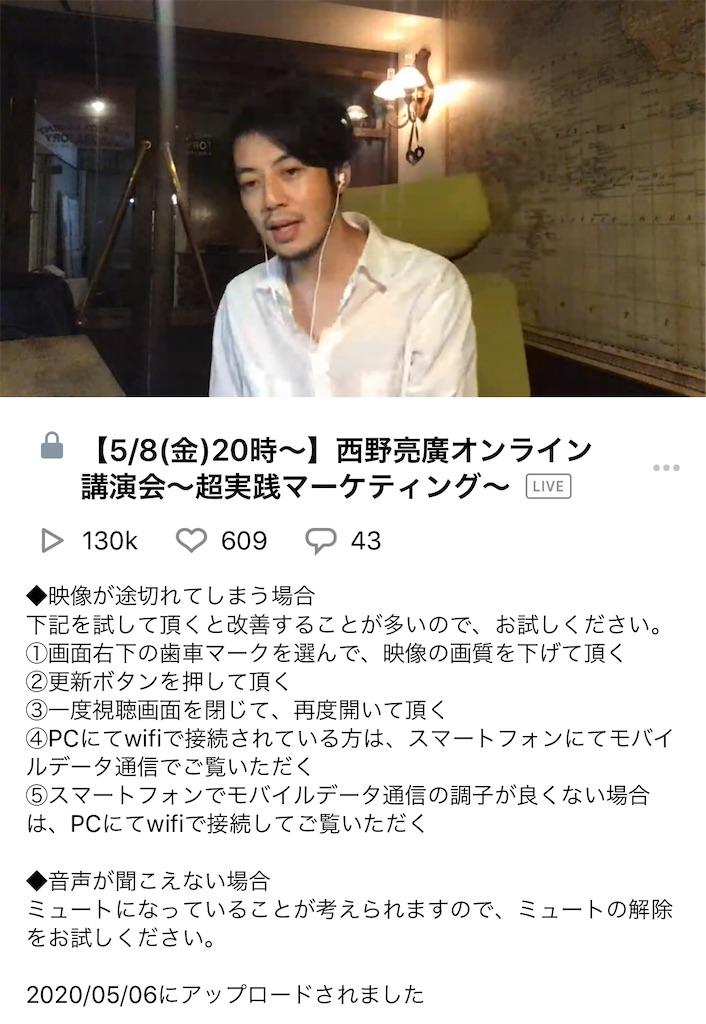 f:id:daiki_futagami:20200510205301j:image