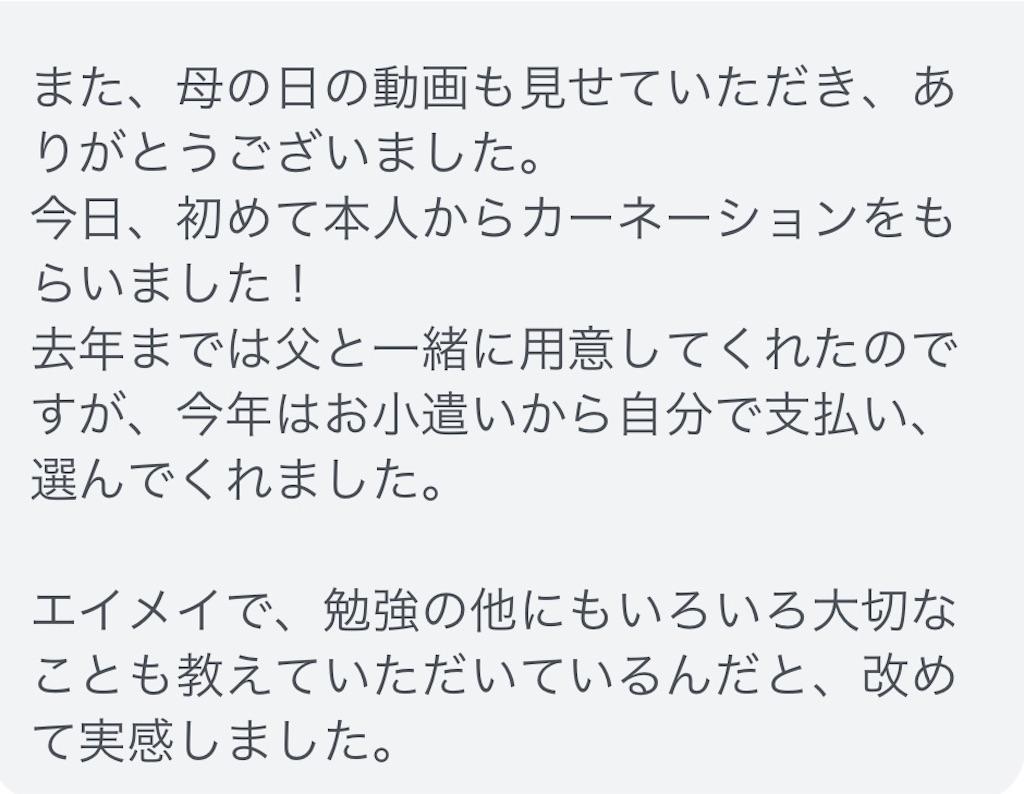 f:id:daiki_futagami:20200511152001j:image