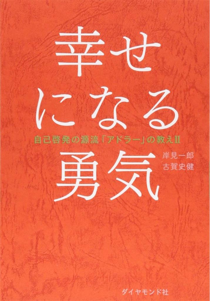 f:id:daiki_futagami:20200512175703j:image