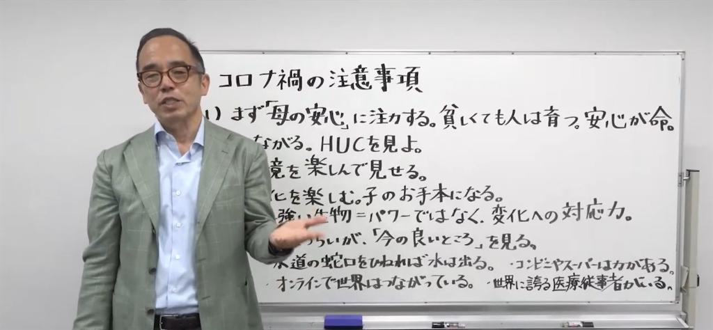 f:id:daiki_futagami:20200518123526p:image