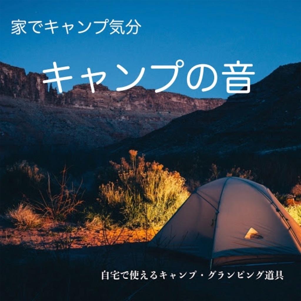f:id:daiki_futagami:20200519113949j:image