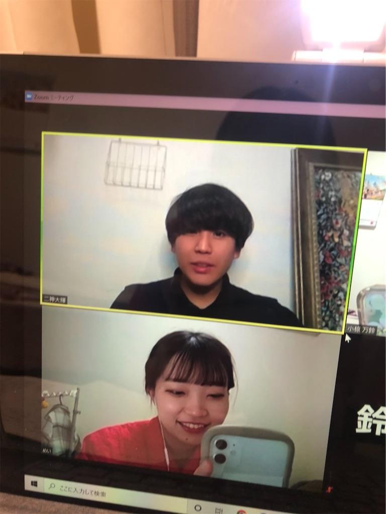 f:id:daiki_futagami:20200519152335j:image