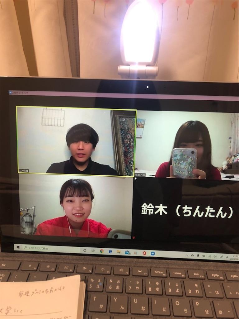 f:id:daiki_futagami:20200519152346j:image