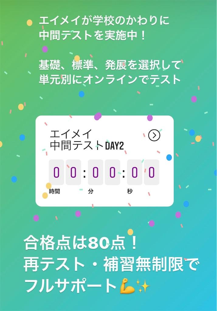 f:id:daiki_futagami:20200522205530j:image