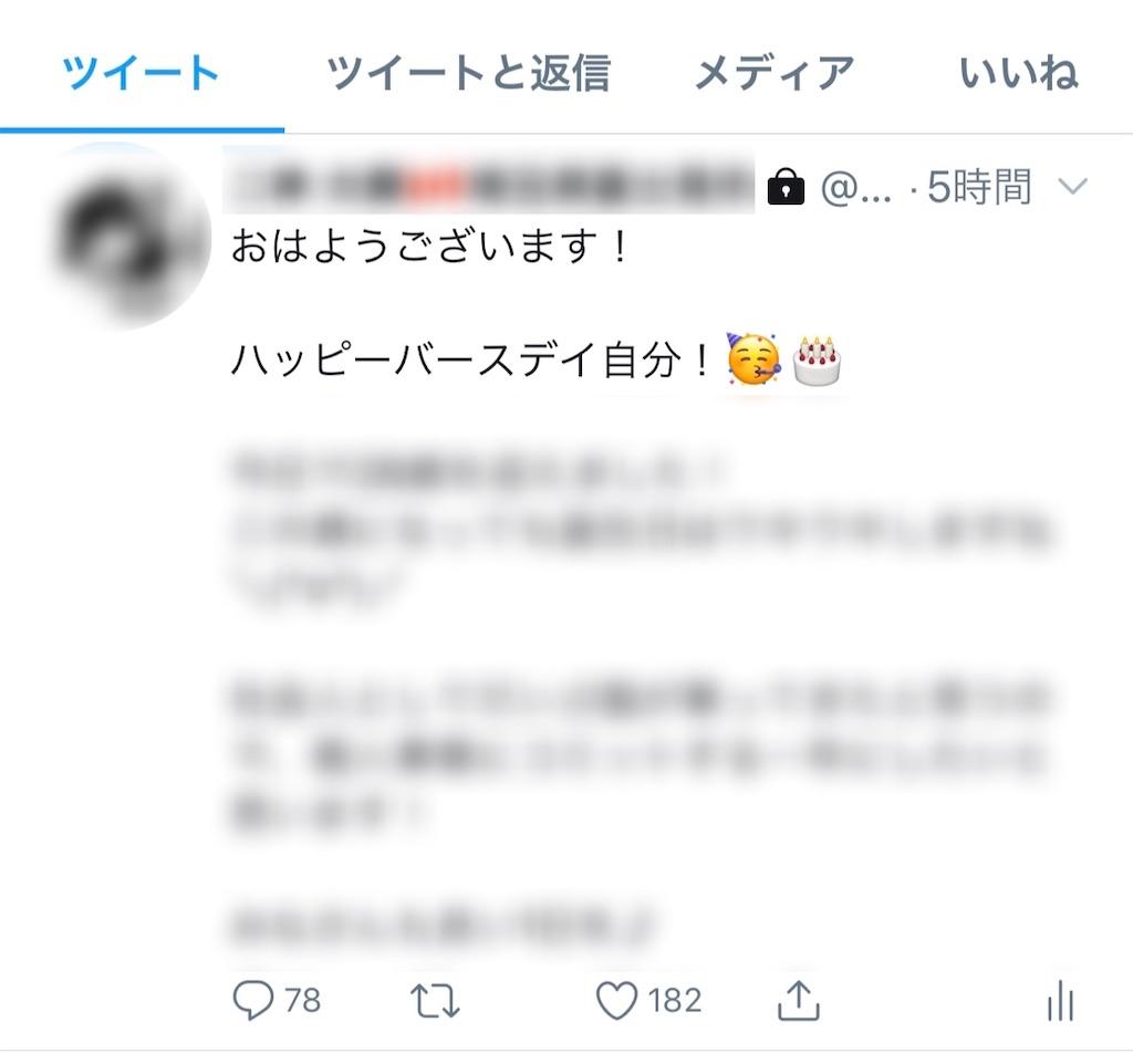 f:id:daiki_futagami:20200527163243j:image
