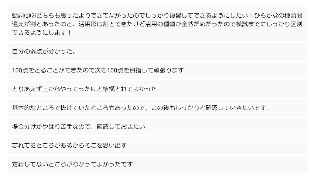 f:id:daiki_futagami:20200527195815p:image