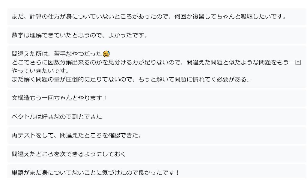 f:id:daiki_futagami:20200527195820p:image