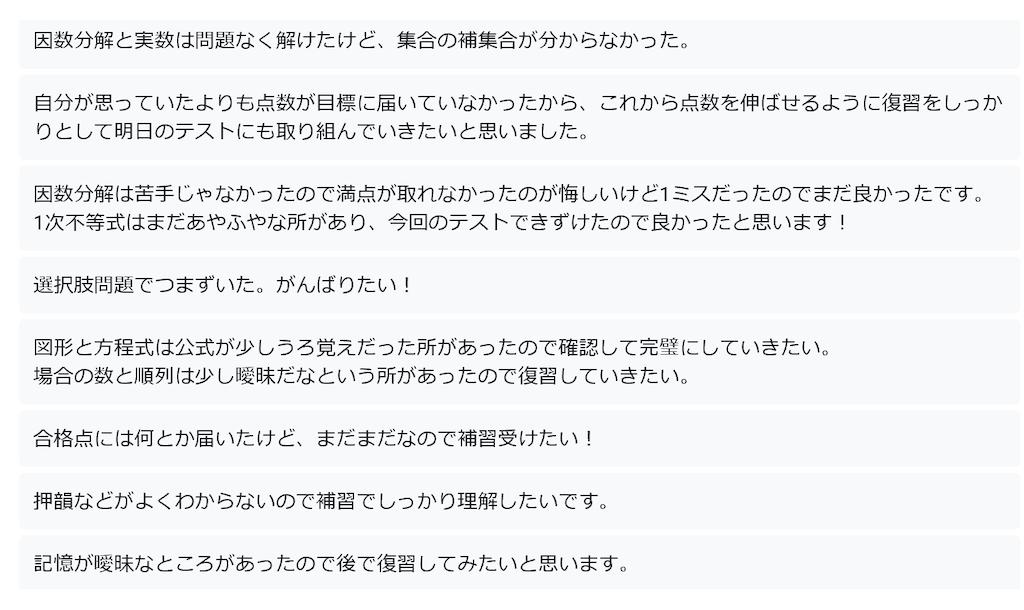 f:id:daiki_futagami:20200527195823p:image
