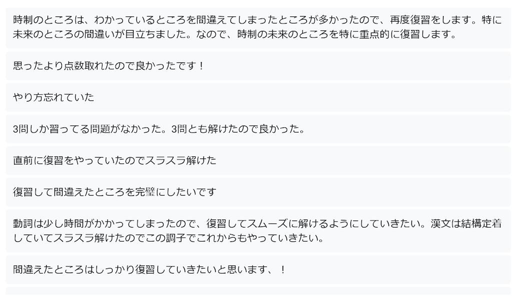 f:id:daiki_futagami:20200527195827p:image