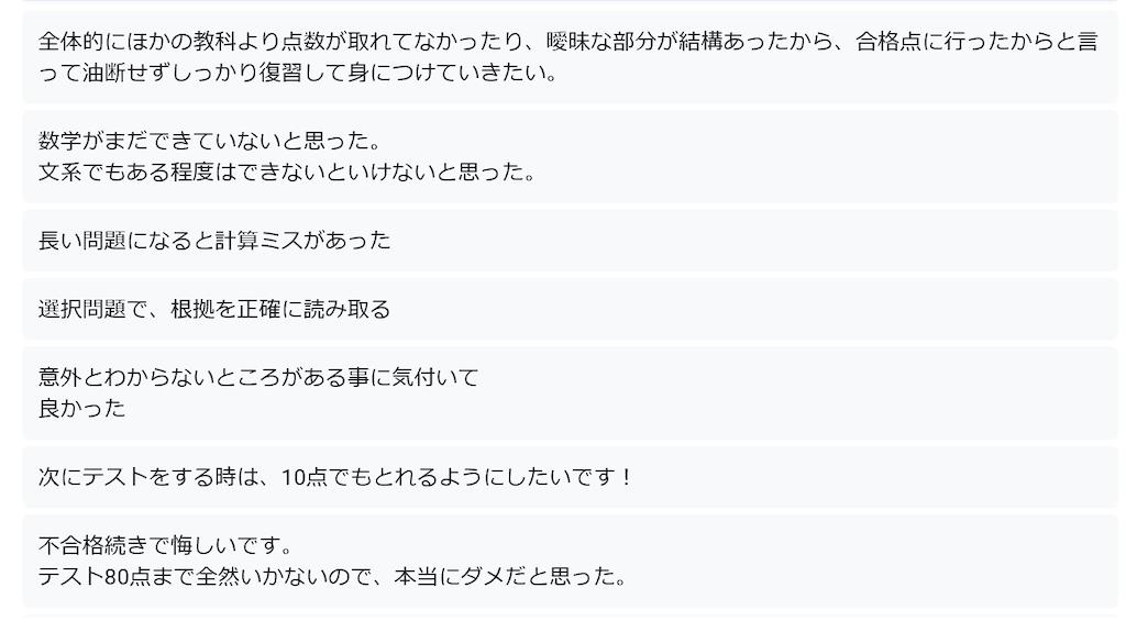 f:id:daiki_futagami:20200527195830p:image