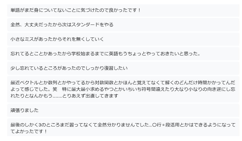 f:id:daiki_futagami:20200527195836p:image