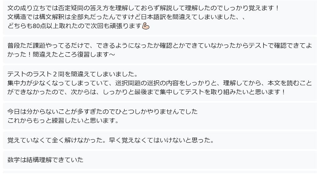 f:id:daiki_futagami:20200527195841p:image