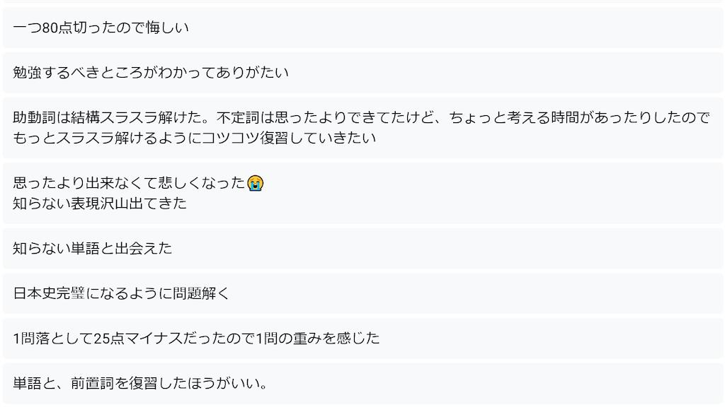 f:id:daiki_futagami:20200527195844p:image