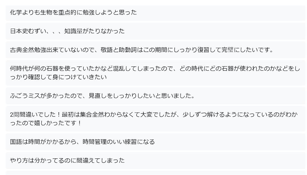f:id:daiki_futagami:20200527195848p:image
