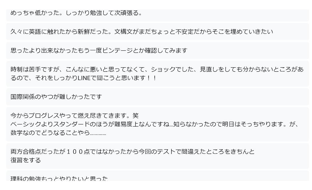 f:id:daiki_futagami:20200527195853p:image