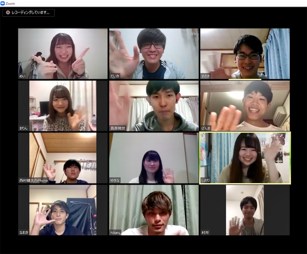 f:id:daiki_futagami:20200530190821j:image