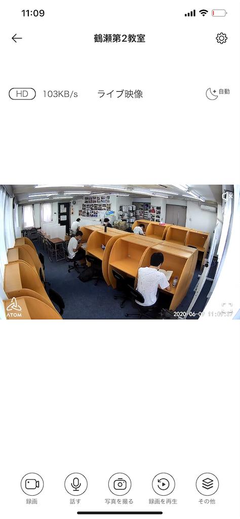 f:id:daiki_futagami:20200609152613p:image