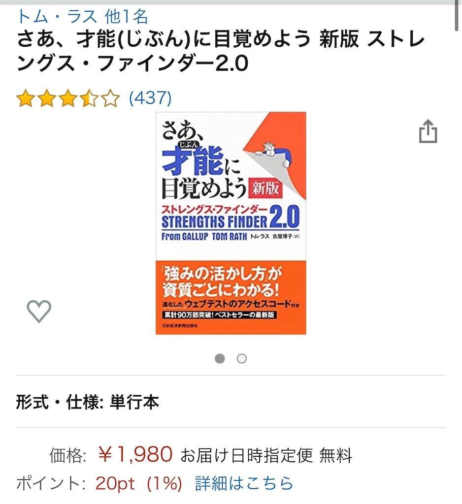 f:id:daiki_futagami:20200609164209j:image