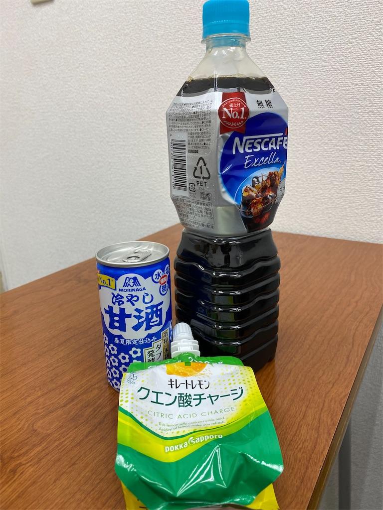 f:id:daiki_futagami:20200611172043j:image