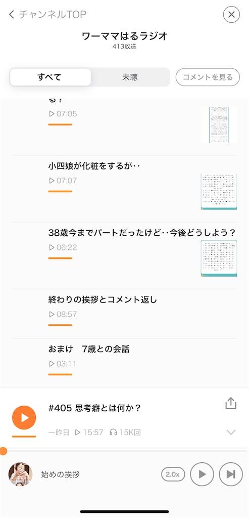 f:id:daiki_futagami:20200616153218j:image