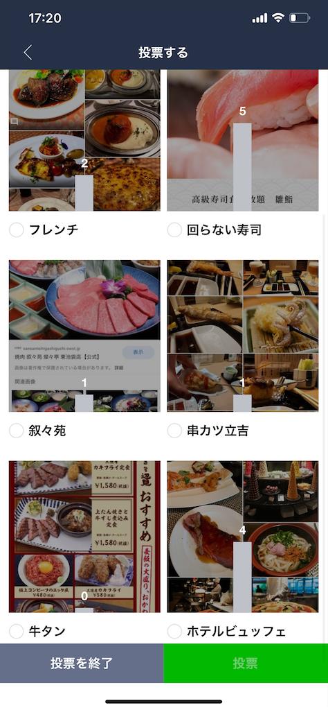 f:id:daiki_futagami:20200619181917p:image