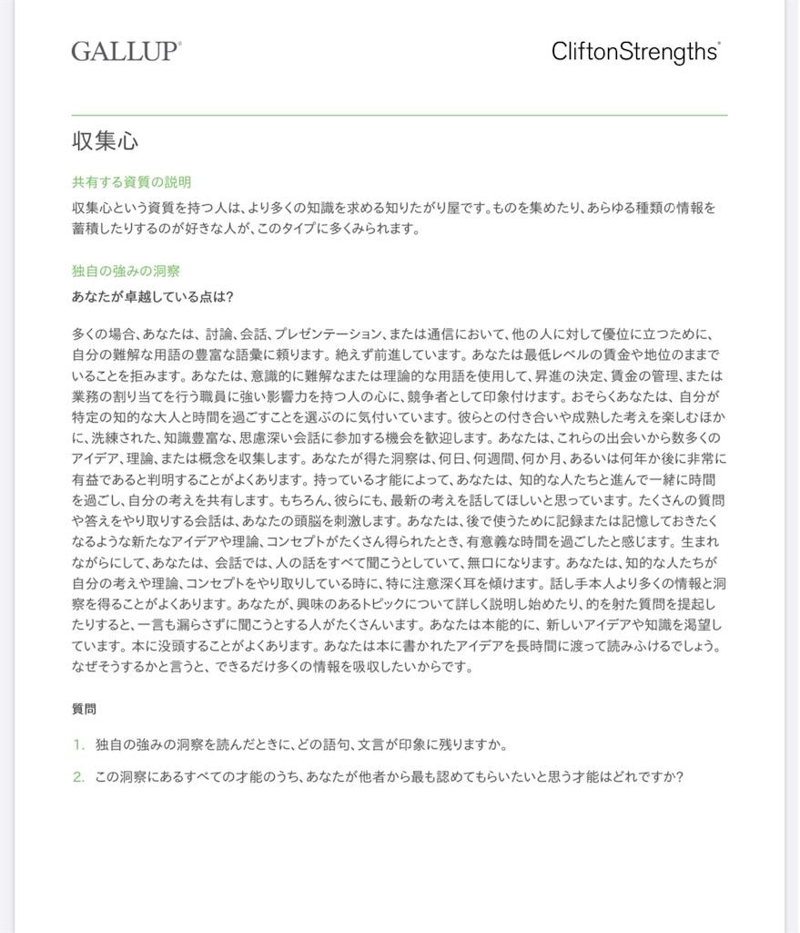 f:id:daiki_futagami:20200622150353j:image