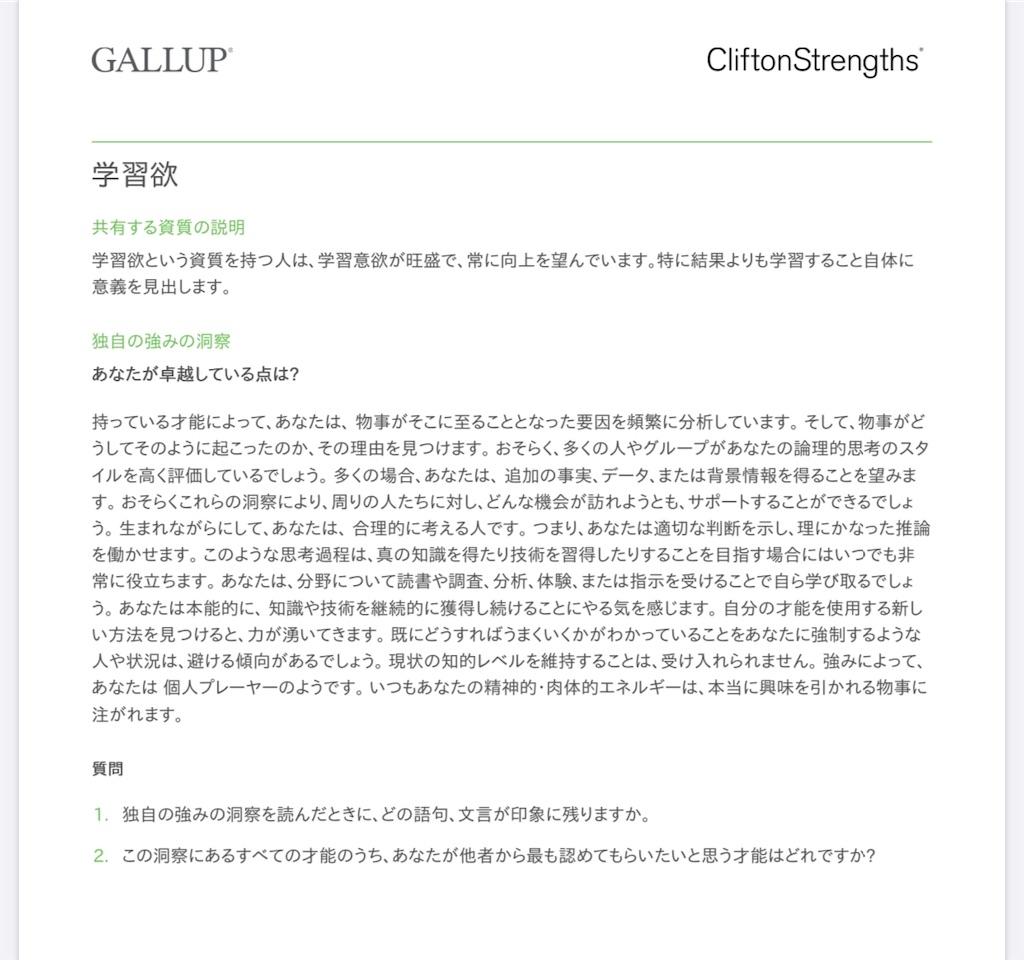 f:id:daiki_futagami:20200622150401j:image