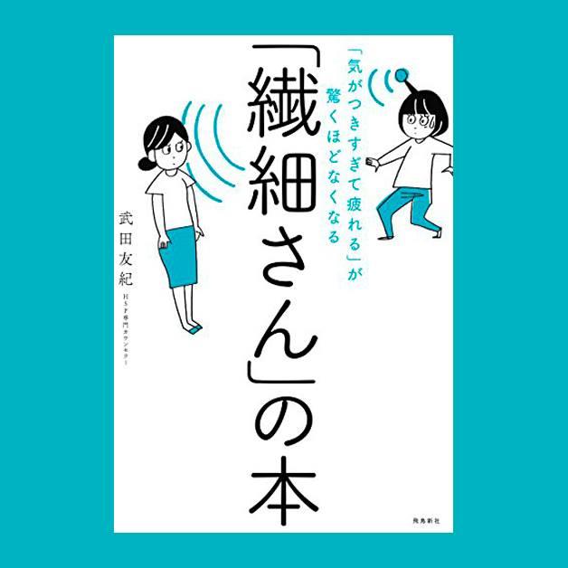 f:id:daiki_futagami:20200622164311j:plain