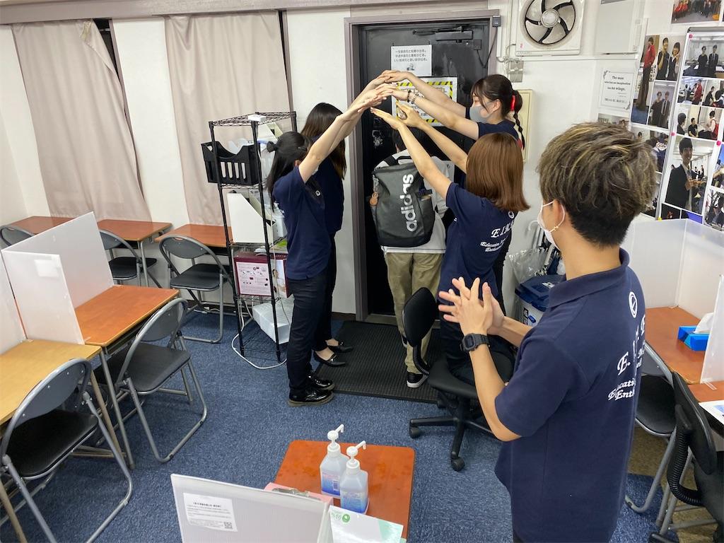 f:id:daiki_futagami:20200626155857j:image