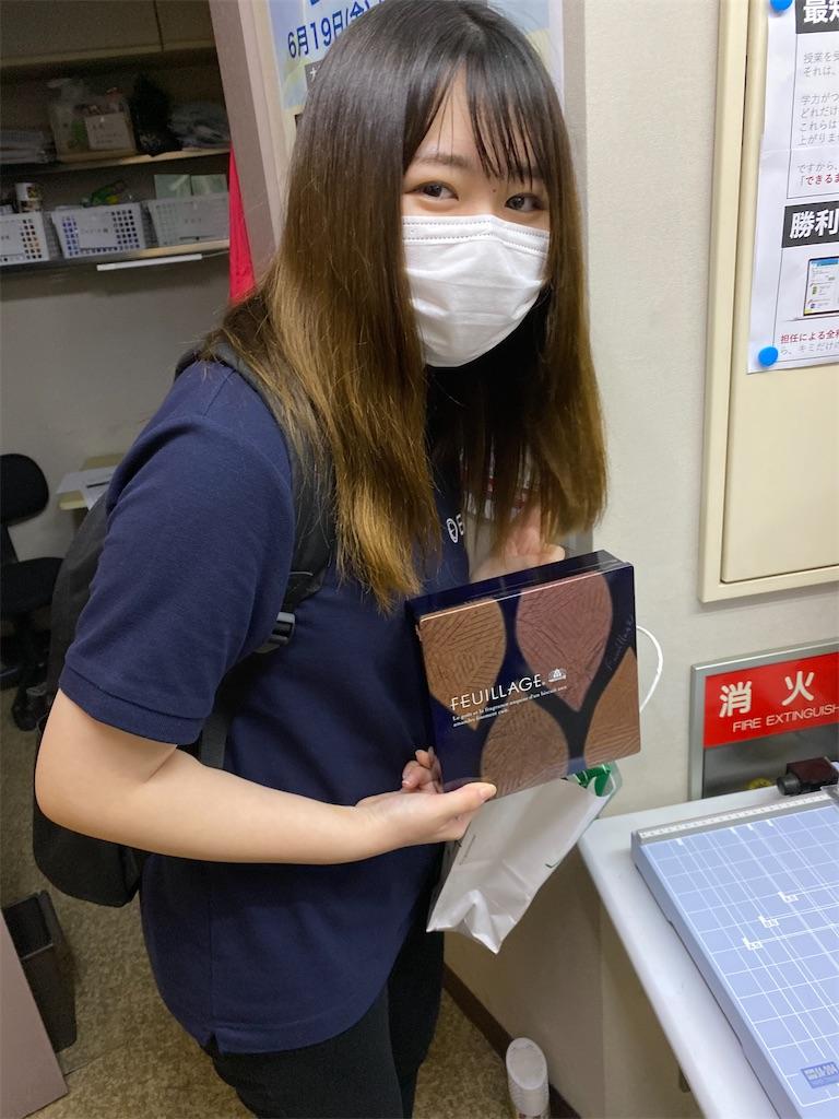 f:id:daiki_futagami:20200627135655j:image