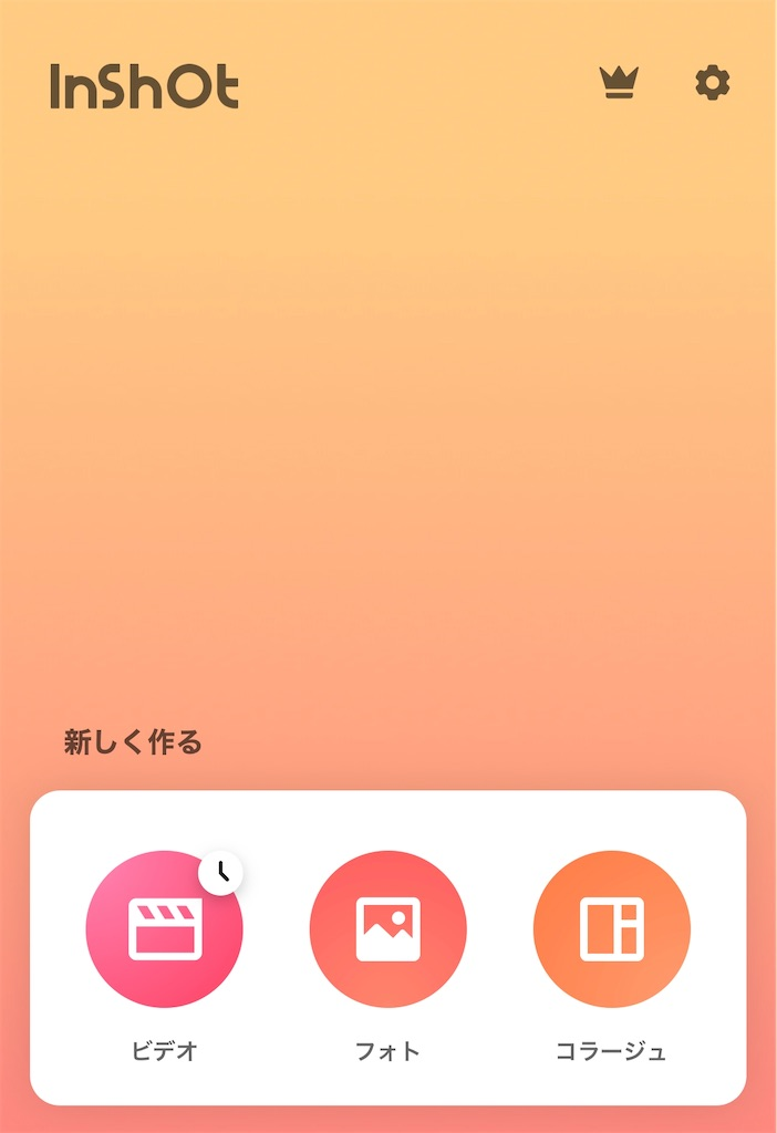 f:id:daiki_futagami:20200627164530j:image